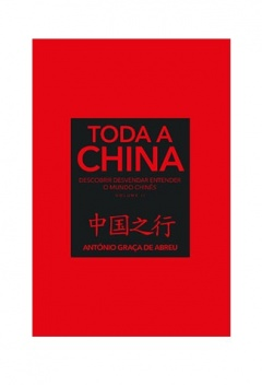 TODA A CHINA (VOL. II)